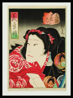 """Nobumasa, Arashi Rikaku as """"Inuzuke Shimno,"""" 1847-1848, colored woodcut."""