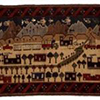 The Spirit of Afghanistan: Carpets of War and Hope