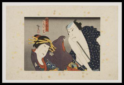 Color woodcut of Yadonashi Danshichi Shigure No Karakasa, by Konishi Hirosada