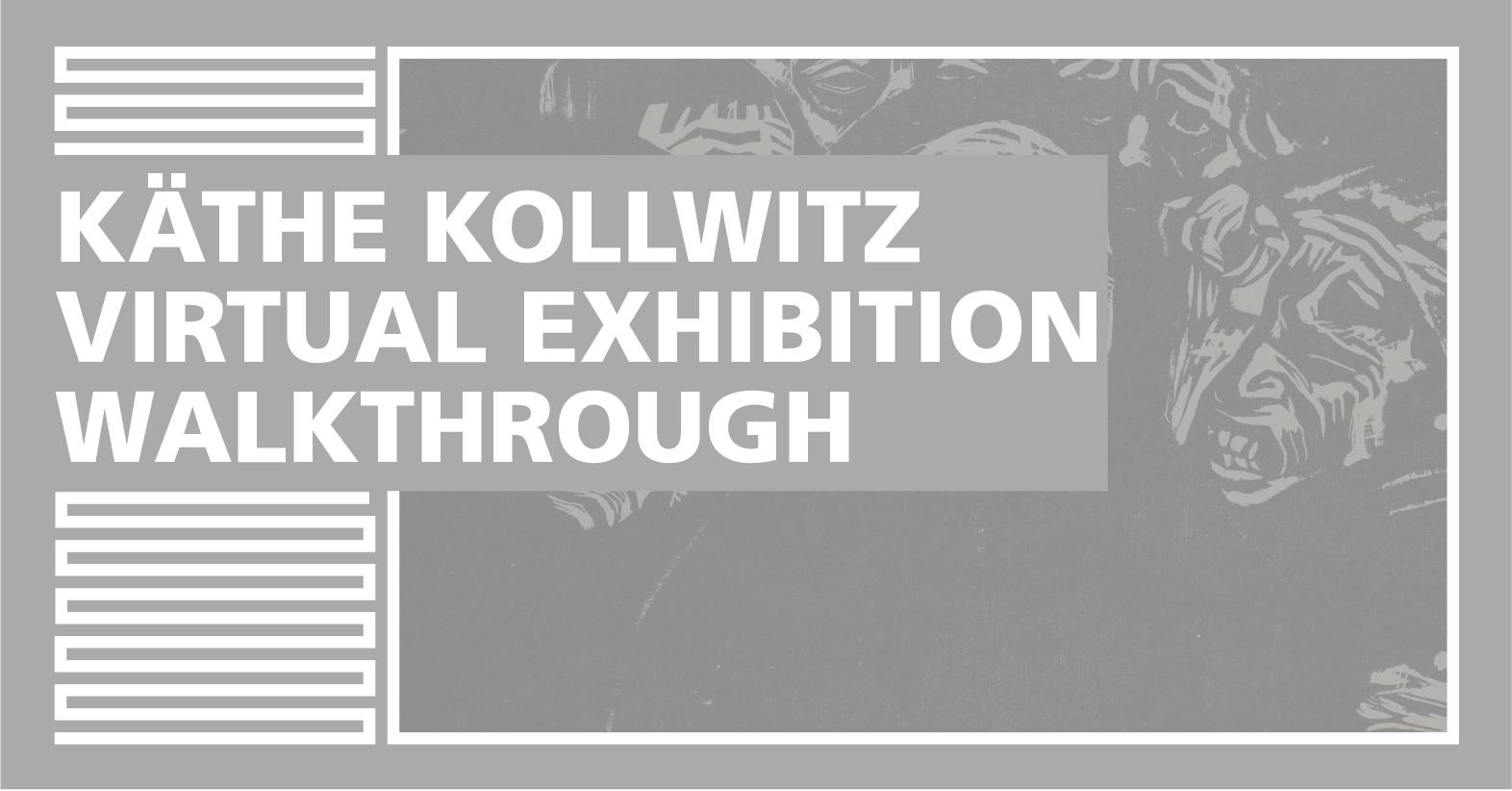 Virtual Exhibition Walkthrough